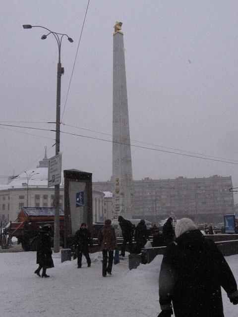 Площа Перемоги