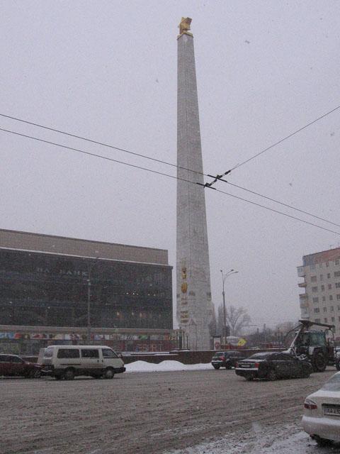 Площа Перемоги (інший бік)