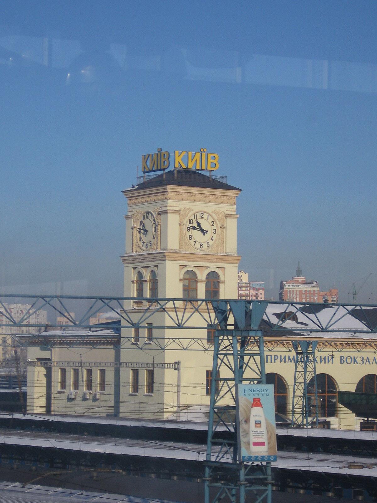 Годинник на вокзалі