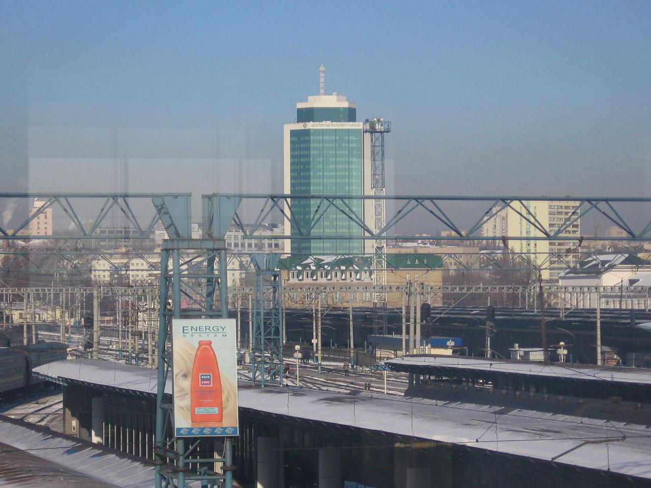 Міністерство Транспорту України