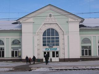 Лубенський вокзал