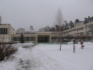 Моя школа №287