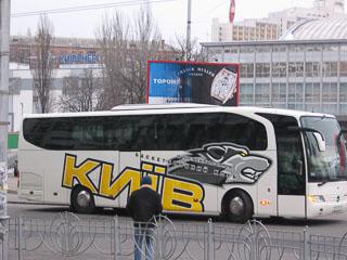 БК Київ