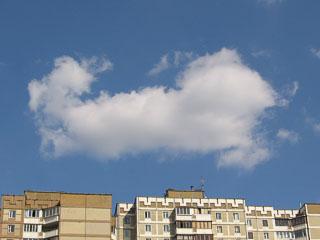 Хмаринка