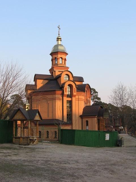 Чорнобильська церква
