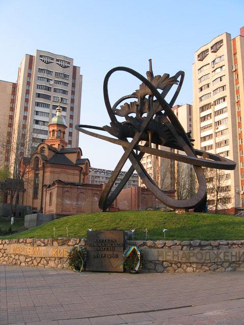 Жертвам чорнобильської трагедії