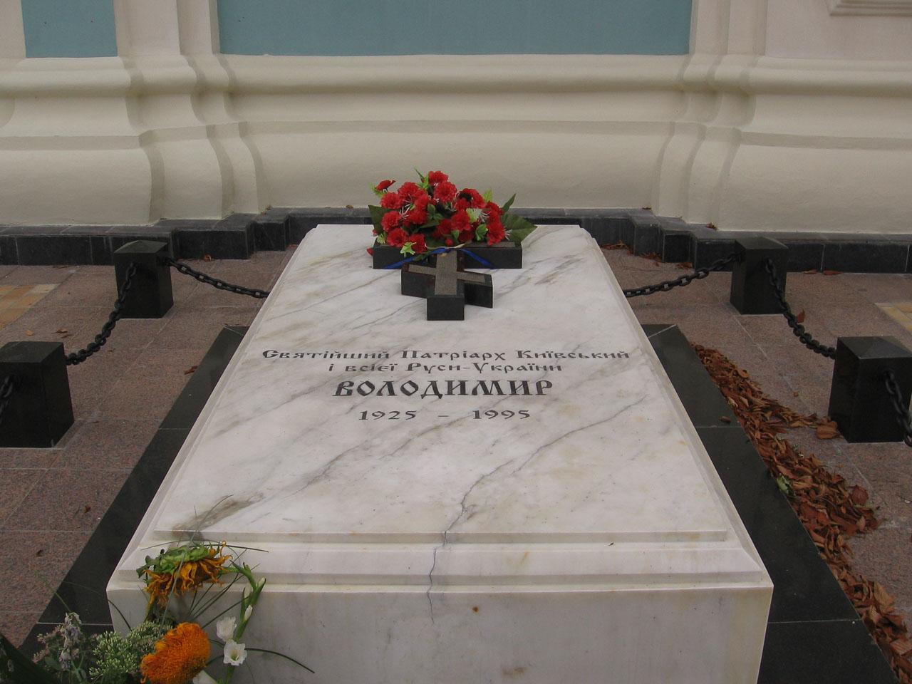 Могила Патріарха Володимира