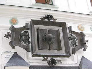 Музей книги і друкавства України