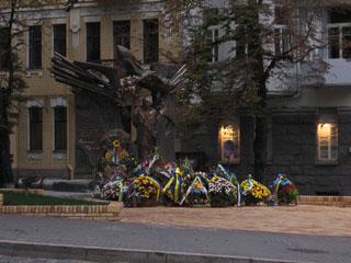 Пам'ятник Чорноволу