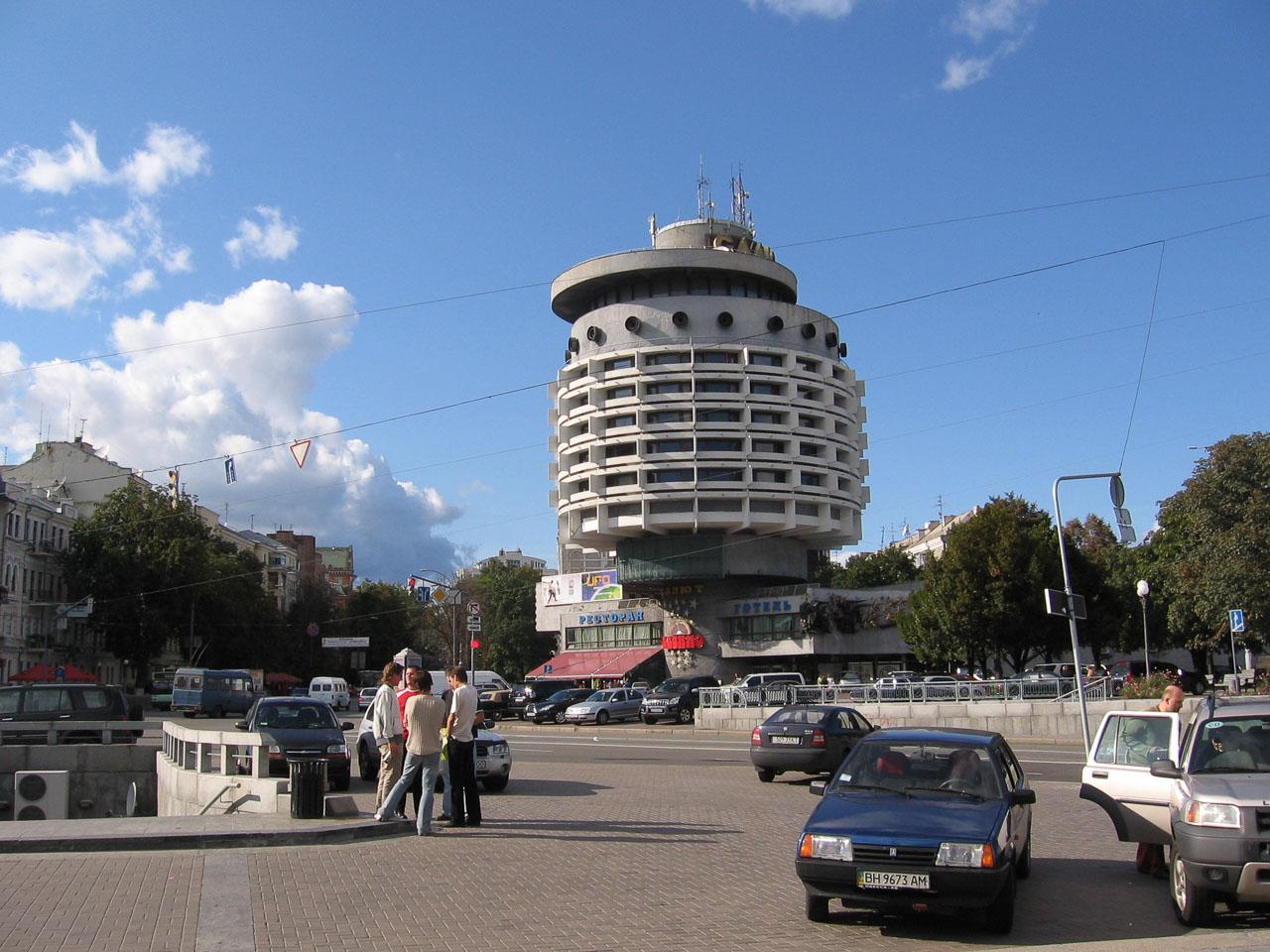 Готель Салют