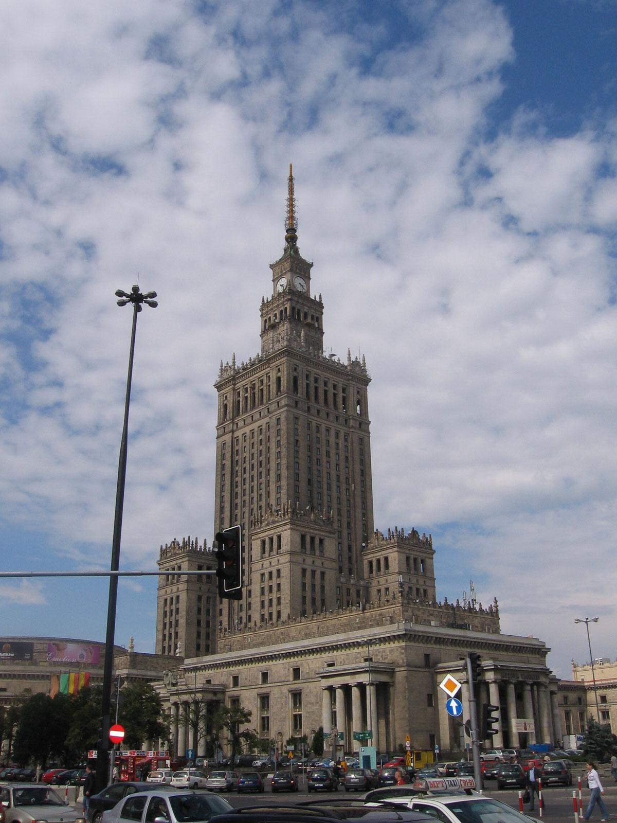 Палац культури і науки