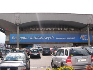 Варшава Центральна