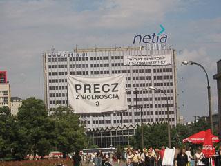 Будинок Netia