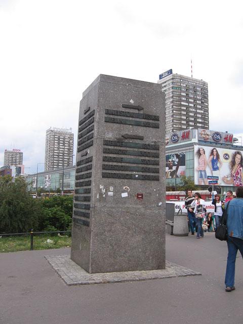 Місце сходин Українців Варшави )))