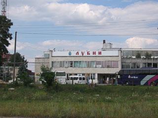 Лубенський автовокзал