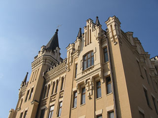 Замок Річарда