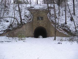 5й тунель