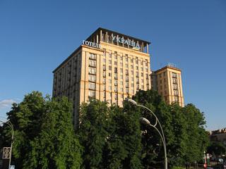 Готель «Україна»