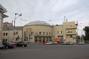 Музичний театр