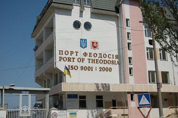 Порт Феодосія