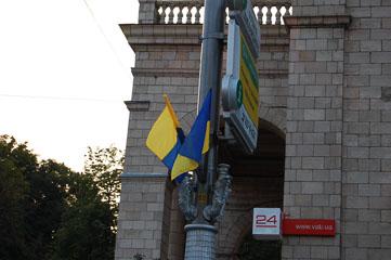 2 варіанти українського прапору