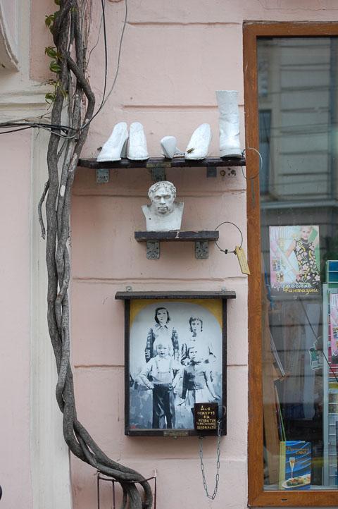 Рідне місто Яценюка