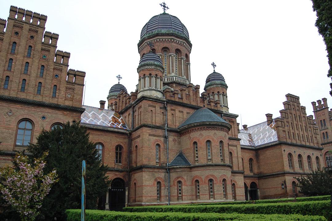 Резиденція Буковинських митрополитів