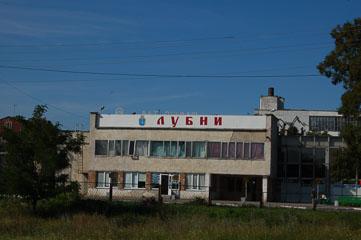 Автостанція Лубни