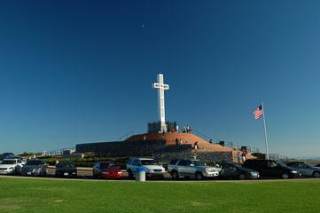 Хрест