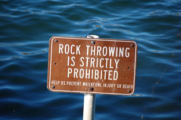 «Каміння не кидати!»