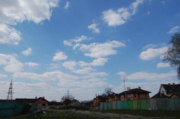 Небо та сміття