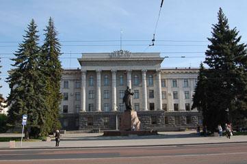 Волинський Національний Університет
