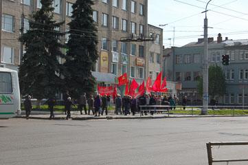 Першотравневий парад комуняк