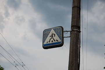 Пішохід без голови