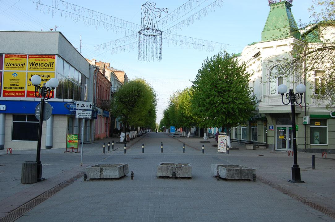 Вулиця для пішоходів