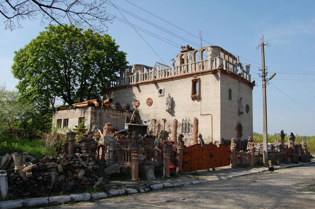 Луцький будинок химер