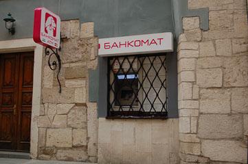 Супер захист банкомату