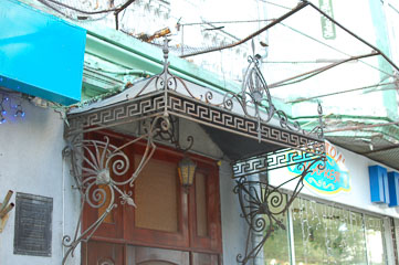 Кований дах