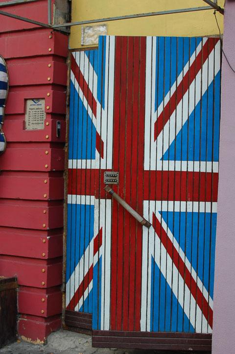 Шматочок Британії