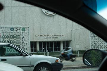 Центр масонів