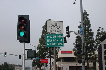 Велосипедна доріжка