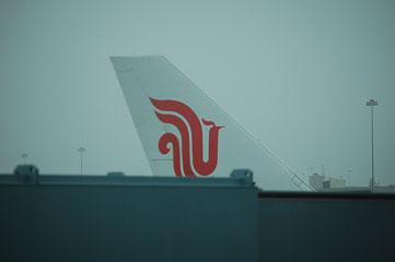 Літак з Китаю