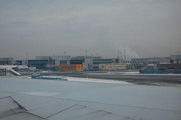 Аеропорт Frankfurt am Main