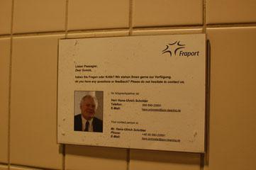 Табличка в туалеті