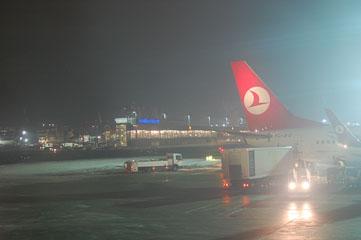 Аеропорт ввечері