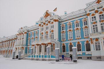 Катеринівський палац