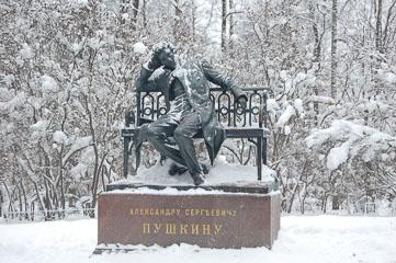 Пам'ятник Пушкіну