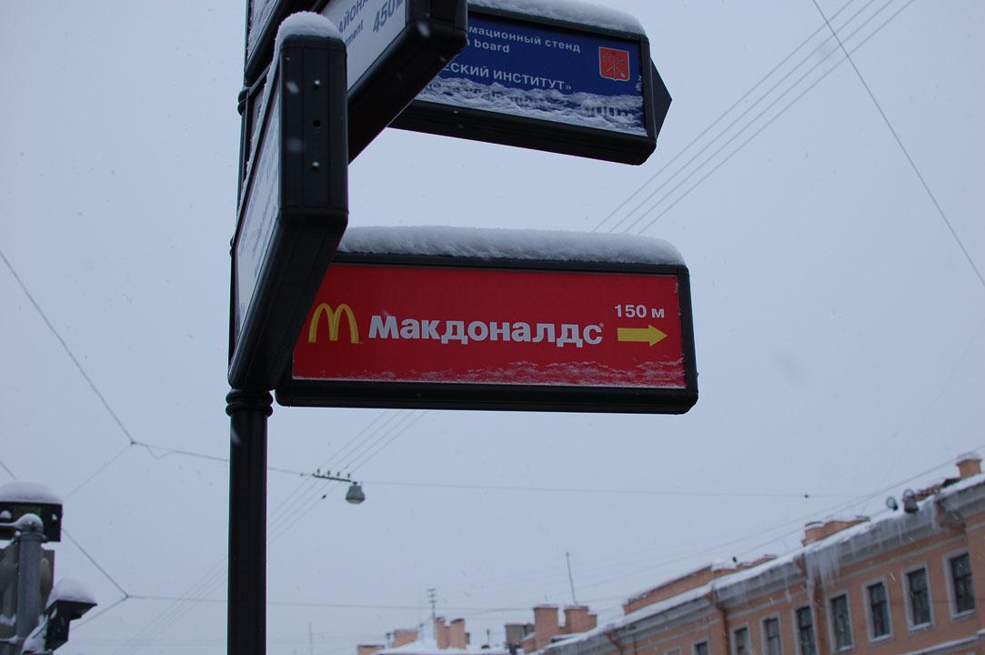 Більшість написів — кирилицею