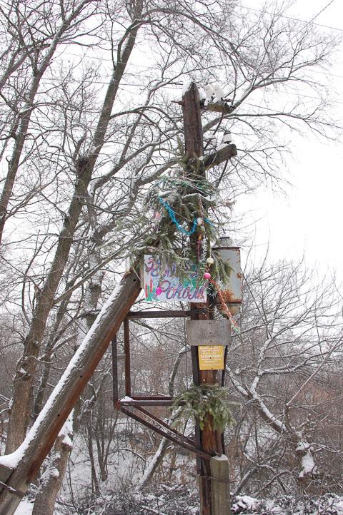 Електрики святкували Новий рік