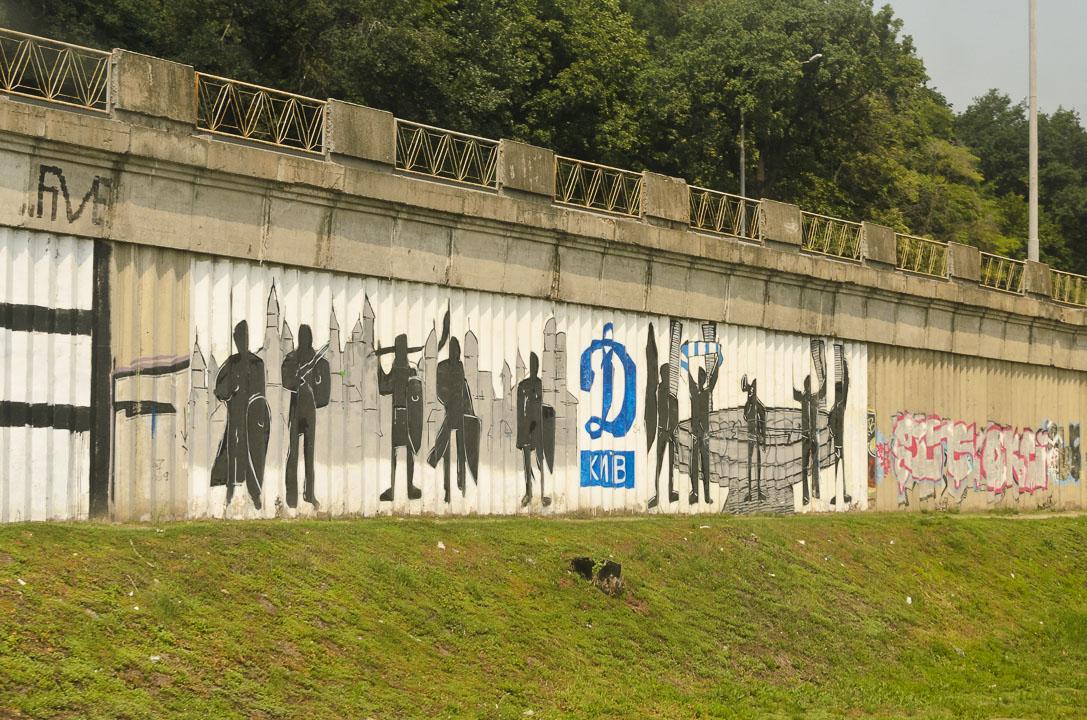 Графіті Динамо